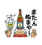 うちなーあびー【沖縄方言】練習ななち(個別スタンプ:37)