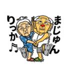 うちなーあびー【沖縄方言】練習ななち(個別スタンプ:38)