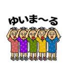 うちなーあびー【沖縄方言】練習ななち(個別スタンプ:39)