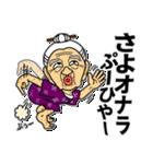 うちなーあびー【沖縄方言】練習ななち(個別スタンプ:40)