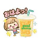 おかっぱ女子【夏の日常】(個別スタンプ:1)