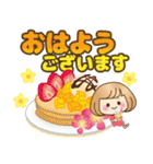 おかっぱ女子【夏の日常】(個別スタンプ:2)