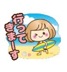 おかっぱ女子【夏の日常】(個別スタンプ:4)