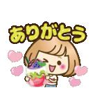 おかっぱ女子【夏の日常】(個別スタンプ:5)