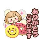 おかっぱ女子【夏の日常】(個別スタンプ:6)