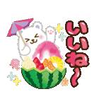 おかっぱ女子【夏の日常】(個別スタンプ:7)