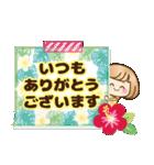 おかっぱ女子【夏の日常】(個別スタンプ:8)