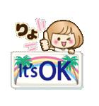 おかっぱ女子【夏の日常】(個別スタンプ:10)