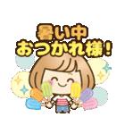 おかっぱ女子【夏の日常】(個別スタンプ:14)