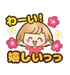 おかっぱ女子【夏の日常】(個別スタンプ:18)
