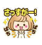 おかっぱ女子【夏の日常】(個別スタンプ:19)