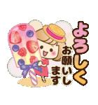 おかっぱ女子【夏の日常】(個別スタンプ:22)