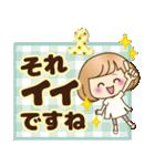 おかっぱ女子【夏の日常】(個別スタンプ:24)