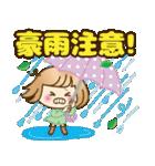 おかっぱ女子【夏の日常】(個別スタンプ:26)