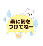 おかっぱ女子【夏の日常】(個別スタンプ:27)