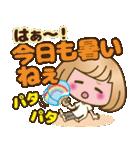 おかっぱ女子【夏の日常】(個別スタンプ:30)