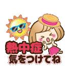 おかっぱ女子【夏の日常】(個別スタンプ:32)