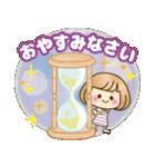 おかっぱ女子【夏の日常】(個別スタンプ:37)