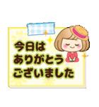 おかっぱ女子【夏の日常】(個別スタンプ:38)