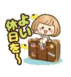 おかっぱ女子【夏の日常】(個別スタンプ:39)