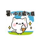 気づかいのできるネコ♪ 動く夏編(個別スタンプ:01)