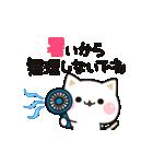 気づかいのできるネコ♪ 動く夏編(個別スタンプ:02)
