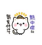 気づかいのできるネコ♪ 動く夏編(個別スタンプ:05)