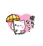 気づかいのできるネコ♪ 動く夏編(個別スタンプ:07)