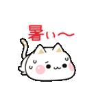 気づかいのできるネコ♪ 動く夏編(個別スタンプ:09)