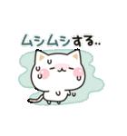 気づかいのできるネコ♪ 動く夏編(個別スタンプ:10)