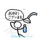 棒人間・ちょっと丁寧(個別スタンプ:01)