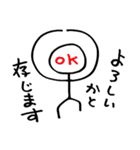 棒人間・ちょっと丁寧(個別スタンプ:02)