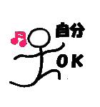 棒人間・ちょっと丁寧(個別スタンプ:03)