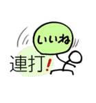 棒人間・ちょっと丁寧(個別スタンプ:06)