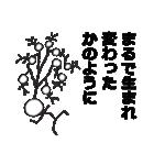 棒人間・ちょっと丁寧(個別スタンプ:07)