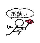 棒人間・ちょっと丁寧(個別スタンプ:10)