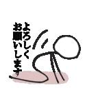 棒人間・ちょっと丁寧(個別スタンプ:13)