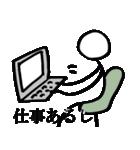 棒人間・ちょっと丁寧(個別スタンプ:14)