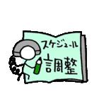 棒人間・ちょっと丁寧(個別スタンプ:15)