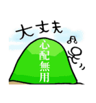 棒人間・ちょっと丁寧(個別スタンプ:17)