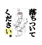 棒人間・ちょっと丁寧(個別スタンプ:18)