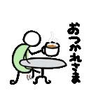 棒人間・ちょっと丁寧(個別スタンプ:19)