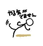 棒人間・ちょっと丁寧(個別スタンプ:20)