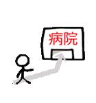 棒人間・ちょっと丁寧(個別スタンプ:23)