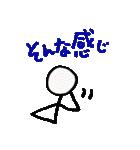棒人間・ちょっと丁寧(個別スタンプ:24)
