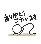 棒人間・ちょっと丁寧(個別スタンプ:26)
