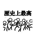 棒人間・ちょっと丁寧(個別スタンプ:29)