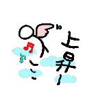 棒人間・ちょっと丁寧(個別スタンプ:30)