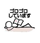 棒人間・ちょっと丁寧(個別スタンプ:33)