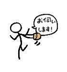 棒人間・ちょっと丁寧(個別スタンプ:34)